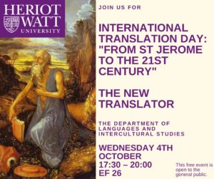 International Translation Day (2)-1